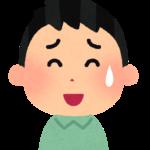 ノンケ男子B
