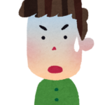 ノンケ男子